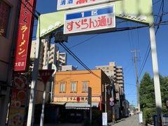 秋田市・寺町の裏道を行く