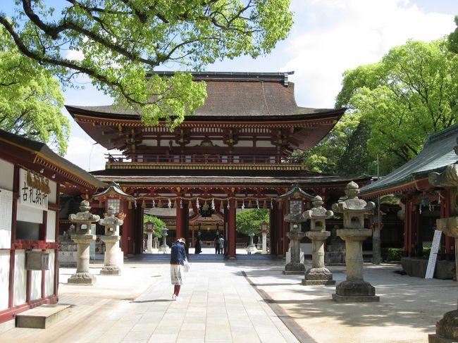 緊急事態宣言中、仕事で福岡に行きました。終わった後に大宰府を観光
