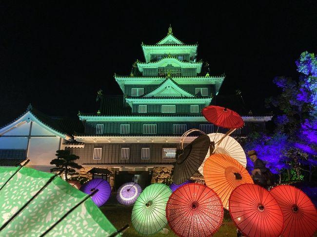 週末のお休みを利用して、香川県と岡山県に行ってきました♪<br /><br />今回の旅行の1番の目的は、前々から行ってみたかった直島に行くこと!<br /><br />せっかくだから高松でうどん屋さん巡りもしたいし、近いから岡山も行ってみよう!ということで、金曜の夜から2泊3日で行きたい所を全部まわってきました!<br /><br />スケジュールは…<br />8.28fri 羽田→高松<br />8.29sat 高松→直島→岡山<br />8.30sun 岡山→羽田 ←ココ