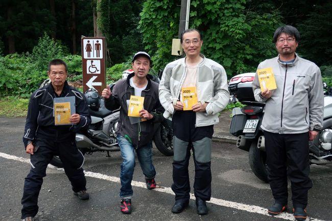 BikeJINラリー帳の最後16番目のミッションは、出羽・羽黒山の出羽三山神社。湘南・立石公園、奥秩父さくら湖、妙義山パノラマパークを訪れ、庄内地方へやってきました。四国からやっとやってきたという感じです。<br /> 村上市から鶴岡市の間は、なかなか走ることもないようなエリアですが、このラリー帳のミッションをクリアするためにすでに何回か行ったり来たりをして、なんとなく親しみを感じるルートとなりました。<br /><br /> ラリーの最終ミッション羽黒山から帰ろうとすると、今年のラリーで初めて他のチャレンジャーの方と出会いました。トップの写真は、記念すべき羽黒山出羽三山神社駐車場撮ったニアピン写真です。八王子と神奈川からの方々で、北海道から新日本海フェリーで秋田まで来て、そこから羽黒山へやってきたそうです。<br /> 偶然というのは恐ろしいもので、その二人が秋田まで乗船してきた敦賀行きのまさにその船に、我々二人は新潟港から敦賀まで乗る予定だったという事情が発覚しました。<br /><br /> 新潟から日本海沿岸を北上するコースは思っているよりも距離が長く走る時間もたっぷりと必要で、昔特急いなほで行き来した時もうんざりするくらい時間を要したのでした。あまり馴染みがないエリアのため感が鈍るのかもしれませんが、新潟港へも無事到着して、幸いにして雨にも当たりませんでした。<br /> しかし、フェリーが敦賀に向けて出港すると新潟平野は豪雨と落雷がやってきてそれが海からでもよくわかり、その後庄内平野まで移動して大雨の被害が出たようで、迫り来る自然災害の恐ろしさも実感してラリー帳の旅を完結しました。
