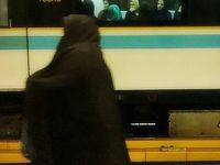日本 の 醜い 痴漢達 WOMEN   ONLY   イラン の 場合   ......    2017  改訂版