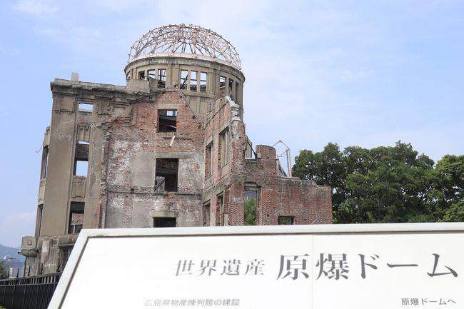"""広島空港からリムジンバスで50分、広島バスターミナル到着。旧広島市民球場跡地はHANANOWAという花をテーマにしたイベント会場に。久しぶりに原爆ドーム界隈を歩きました。観光だと原爆ドームから先の本川町電停以降には行かれないでしょうが、本川町・十日市も住みやすく愛される街です。<br /><br />「ヘアーサロン十日市」ここはパンチパーマ発祥店で、往年の広島カープの選手御用達で有名な床屋さん。山本浩二氏、池谷公二郎氏、大野豊氏、山崎隆造氏、野村謙二郎氏、金本知憲氏、達川光男氏・・・そして新井さんも。近くにお好み焼き屋さん「みつ」。私的には、""""そば玉 1.5"""" を推奨します。<br />"""
