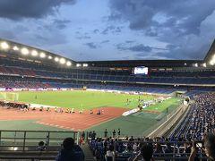 2020J1リーグ第13節ホームvs川崎戦観戦記