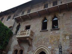 ロミオとジュリエットの街、ヴェローナ