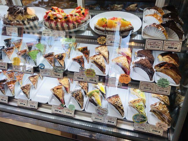 今日はジャンバラヤとガンボを食べに行ってきた。<br />デザートはアメリカン・パイで‥