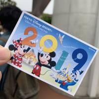 2019東京ぶらり旅2,3日目