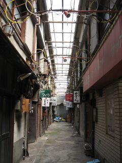 2020夏02 岐阜さんぽ後半(日記)