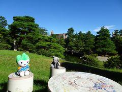 03名勝山水園を探検する~お庭散策編(地元に泊まろう旅第二弾)