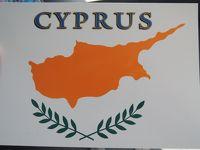 2015年 ロンドン・トルコ経由イラク北部とキプロス-F(キプロス編)/北キプロス・トルコ共和国