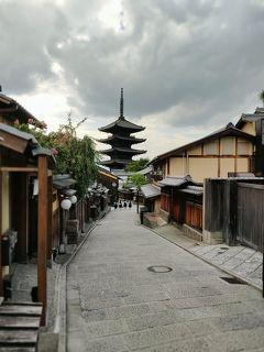 2020年9月 go toキャンペーンで観光客の少ない京都へPart① by キャマ友二人旅♪