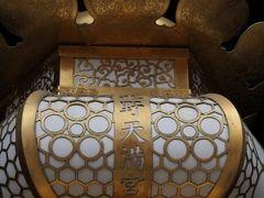 京都旅行2012