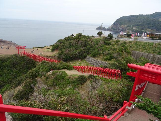 秋吉台から萩に向かい、ついに日本海側にたどり着きました!<br /><br />ここからは日本海をぐっと西に向かい、山口県の日本海沿いの海岸の絶景を堪能します!