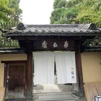 残暑の京都 その2 南禅寺参道菊水・南禅寺・知恩院・無碍山房salon de Muge