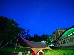日光湯元キャンプ場で星。