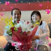2020年「2人合わせて132歳 今年の結婚38周年記念のお祝いは最高峰コンラッド東京で」①