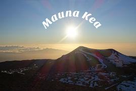 ハネムーン★7泊9日◆ハワイ島&マウイ島★④日目 マウナケア山サンセット~星空ツアー