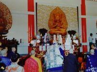 1993年 臺灣慰霊行 屏東