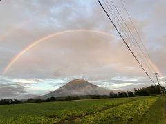 2020 北海道 登別&小樽の夏休み