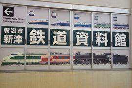 新潟市新津鉄道資料館と県立自然科学館のSL(後編)