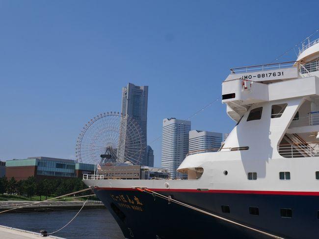 コロナ禍の夏休みで県外移動は自粛。<br />ならば近場で遊ぶしかない。<br />初めて横浜ハンマーヘッドに行きました。<br />