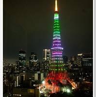 クリスマスシーズンのザ・プリンスパークタワー東京へ