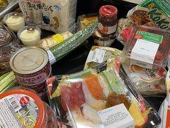 ニジヤマーケット ユニバーシティ店