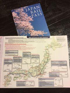 ジャパンレールパスの旅 2016(後編)京都⇒御殿場⇒東京ディズニーリゾート⇒ロサンゼルス