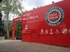 2019Primavera Biglietti premio #20Museo Mille Migliaミッレミーリア博物館