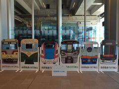 富山駅に設置された看板が見たくて + 第三セクター4社乗り鉄・4県日帰りの旅