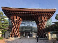 Hyatt Centric  金沢1泊
