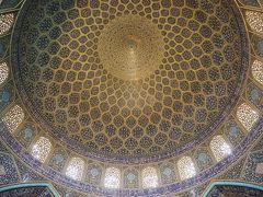 イラン・イスラム共和国へ行ってみました(1)