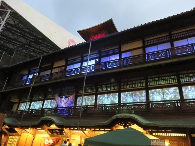 秋の始まり感じる愛媛の旅<br /><br />道後温泉をメインに松山城をラスト<br /><br />コンパクトにマイカーで巡る、マイペースなリラックス旅にほっこり気分味わいました<br /><br />