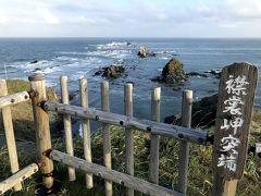往復予約で帰りの航空券が\8!+GoToで北海道に行ってきました。苫小牧・襟裳岬