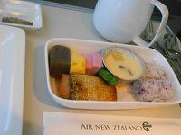 2012年 南太平洋の独立国-J(ニュージーランド編) /オークランド乗り継ぎ