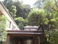 県内旅行で湯河原へ。 その④湯河原温泉の老舗旅館伊藤屋を満喫。