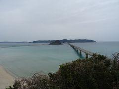 山口県北端をドライブ!海と山と島のコントラストで心も身体もリフレッシュ!