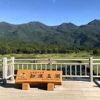 往復予約で帰りの航空券が\8!+GoToで北海道に行ってきました。野付半島・知床