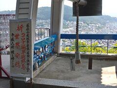 20200824 広島の旅