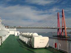 太平洋フェリー・初代「きたかみ」で仙台~名古屋航路乗船記