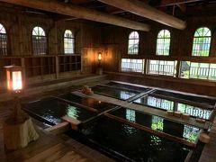 妻の還暦祝いで法師温泉・長寿館へ1泊2日の旅