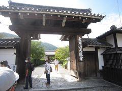 京都・嵐山界隈散策