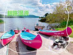 2泊3日釧路旅行③~カヌーで釧路湿原と厚岸の牡蠣~