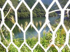 滝畑ダム湖と周辺の村