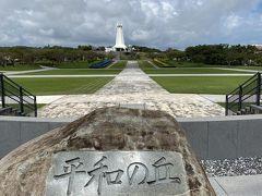 沖縄 ひとり旅チャレンジ2