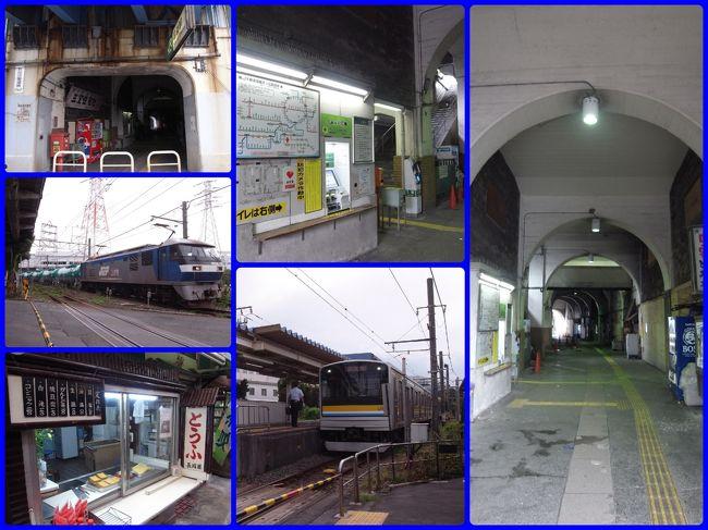 コロナで行動に制約が掛かる毎日でござるね…<br />Googleマップを見ていて川崎市の鶴見線、<br />国道駅や浜川崎駅に訪問してみようと思った。<br /><br />バイクで行けばソーシャル・ディスタンス取れるし、<br />小向マーケットや鶴見の沖縄商店も行っちゃう~♪<br />拙いお馬鹿な旅行記でござる。 (*_ _)ペコリ