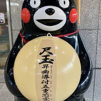 2020年 夏 熊本行ったとこ食べたとこ備忘録♪( ´θ`)