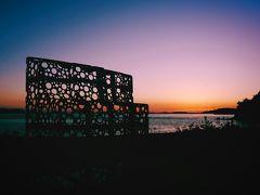 直島の夕陽を眺めながら、想いを馳せる