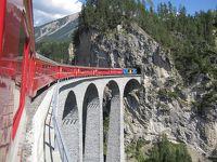 イタリア周遊とオーストリア・スイス+アルバニア・マケドニアの旅日記  12/53 スイス編  クール ⇒ サンモリッツ