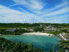 海辺の箱庭(イムギャーマリンガーデン)で宮古ブルーとビーチを満喫