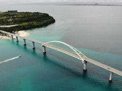 2020 JALどこかにマイルを使った沖縄ドローン空撮の旅~リベンジ編~(Day1)